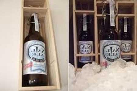 cerveja mais cara do mundo